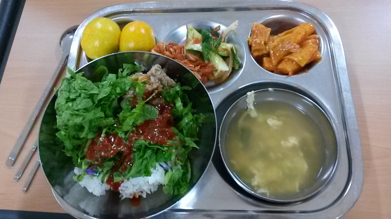 Bibimbap lunch at my Korean Elementary School.